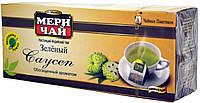 """Чай зелёный индийский """"MeriChai"""" """"Саусеп"""" 25пак 50г.(+ложка)"""