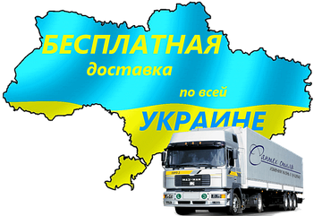 Акция! Бесплатная доставка душевых поддонов ТМ BESCO PMD PIRAMIDA по Украине БЕЗ ПРЕДОПЛАТЫ
