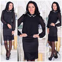 Женская черная блузка у-5044