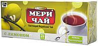 """25пак. """"MeriChai"""" Зелений индийский чай Лимон 50г.(+ложка)/картон"""