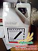 Гербицид Штарга (хизалофоп-П-этил,50г/л, аналог Тарга Супер)