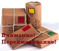 Внимание! Переименование населенных пунктов и улиц Украины и доставка!