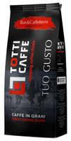 Кофе в зернах Totti Tuo Gusto 1кг