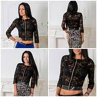 Гипюровая блуза на молнии и-5048