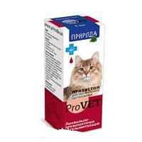 Природа - ProVet ( Провет) ПразиСтоп антигельминтный препарат (капли) 5мл
