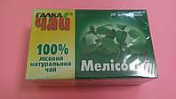 Чай Галка Мелиссовый 20х1,5г