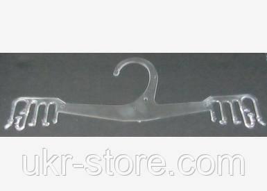 Плечики-вешалка для нижнего белья
