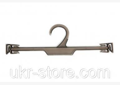 Плечики-вешалка для нижнего белья - 26 см