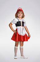 Детский карнавальный костюм «Красная шапочка»