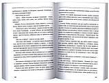 Инфант Алешандре. Сказка для детей и взрослых. Протоиерей Александр Торик, фото 4