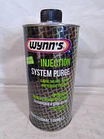 Жидкость для промывки бензиновых форсунок WYNNS 1л (новая банка)