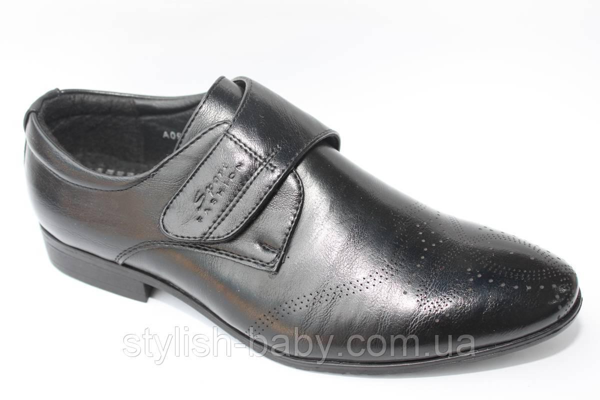 Детские школьные туфли бренда Meekone для мальчиков (разм. с 32 по 37)