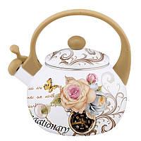 Чайник AURORA AU 5553