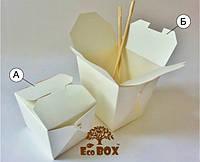 Картонная упаковка для ресторанов фаст-фуда, EcoBox
