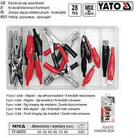 Набор клещи кліщі контактні електричні крокодильчики різні 28шт YATO-06870