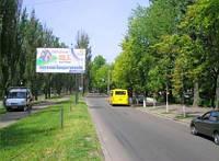 Билборды на бул. Лепсе Ивана