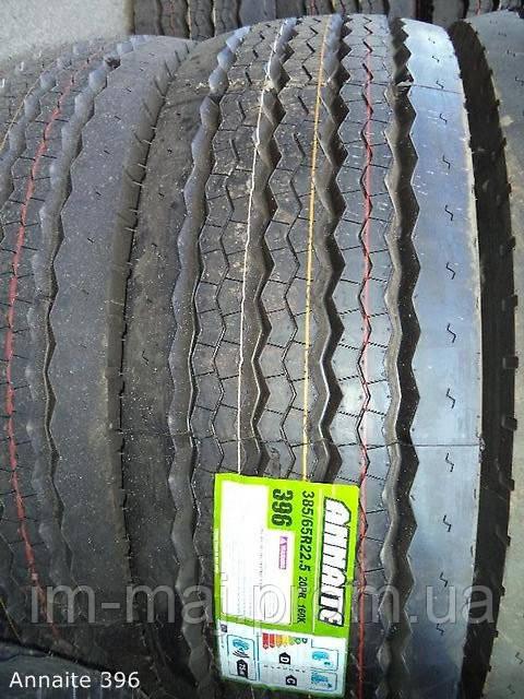 Грузовые шины на прицепную ось 385/65 R22,5 Annaite 396