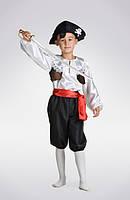 Детский карнавальный костюм «Пират»