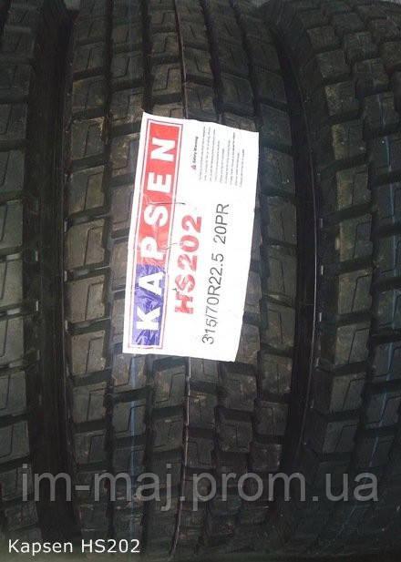 Грузовые шины на ведущую ось 315/70 R22,5 Kapsen HS202