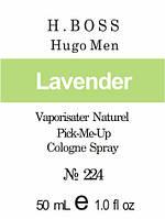 Парфумерне олія на розлив для чоловіків 224 «Hugo Hugo Boss»