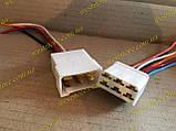 Роз'єм в зборі на 6 контактів з проводами(папа+мама), фото 2