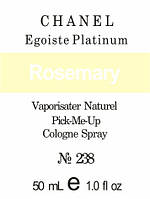 Парфюмерное масло «Egoiste Platinum Chanel»