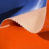 Тканини з покриттям