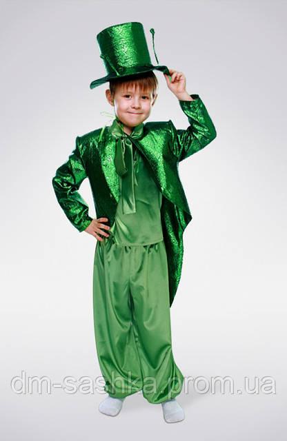 Карнавальный костюм для мальчиков «Кузнечик» - Интернет-магазин «Детская мода «Сашка». Фабричная школьная форма и карнавальные костюмы в Харькове