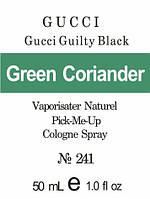 Парфумерний концентрат для чоловіків 241 «Gucci Guilty Black Gucci Pour Homme»