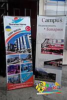 Стенд Паук, Х-banner, Спайдер, Киев