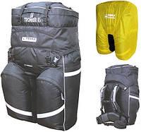 Велорюкзак для задних багажников Terra Incognita Tronker 85