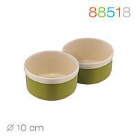 Набор кокотниц  Natura Oliva Green Ceramica (2 шт), 10*10*6 Granchio 88518