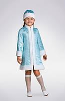 Карнавальный костюм для девочек на праздник «Снегурочка»