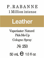 Perfume Oil 253 1 Million Intense Paco Rabanne | 50 мл парфюмерное масло (концентрат)
