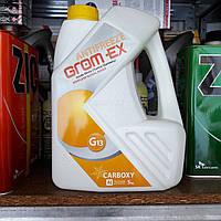 Антифриз GROM-EX желтый G13 (5Кг) -42 градуса