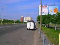 Билборды на ул. Цветаевой М.