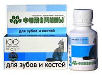 Фитомины для зубов и формирования скелета для кошек 100таб