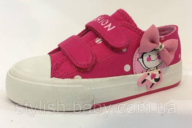 Детские кеды бренда Tom.m для девочек (разм. с 25 по 30), фото 2