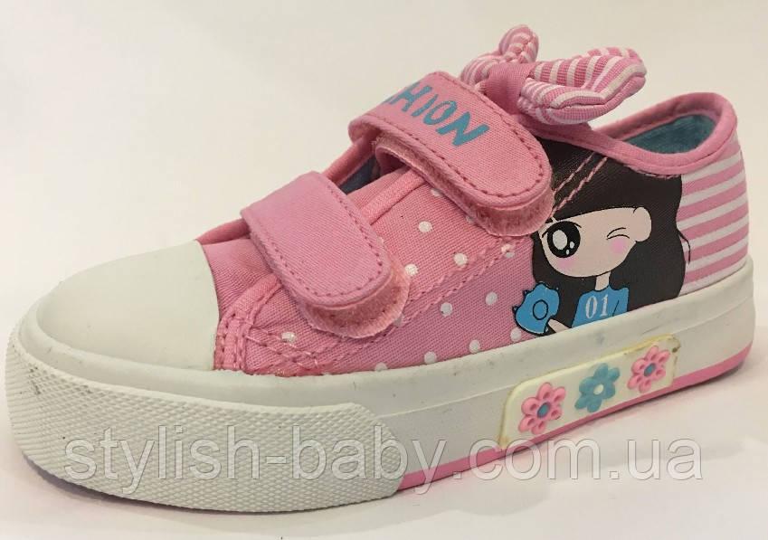 Детские кеды бренда Tom.m для девочек (разм. с 25 по 30)