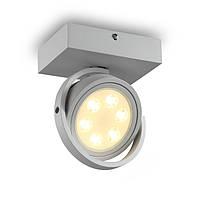 Светодиодные спот светильник 6Вт LSP071-WT
