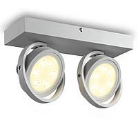 Светодиодные спот светильник 12 Вт LSP072-WT