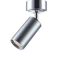 Світлодіодні світильник спот 3Вт HL8107