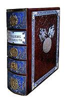Книга Русские древности в памятниках искусства. Кондаков Н., Толстой И.