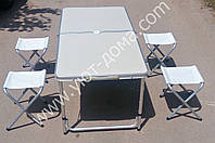 Набор мебели алюминиевый для пикника