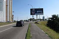 Билборды на ул. Набережно-Рыбальская, фото 1