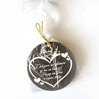 Сувениры на память из шоколада для гостей. Шоколадки с вашим текстом и дизайном, фото 1