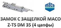 Замок c защёлкой МАСО Z-TS DM-35 (4 цапфы).