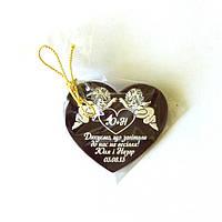 Шоколадные сердечки с вашим текстом и рисунком, фото 1