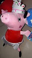 Мягкая игрушка Свинка Пеппа на присоске