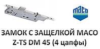 Замок c защёлкой МАСО Z-TS DM-45 (4 цапфы).